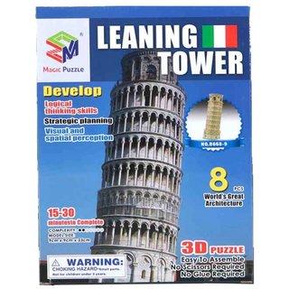 Puzzle 3D Schiefer Turm 8 Teile Braun