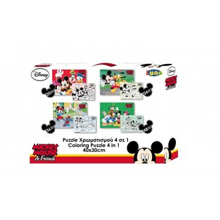 Disney 4-In-1 Puzzle 30 X 40 Cm