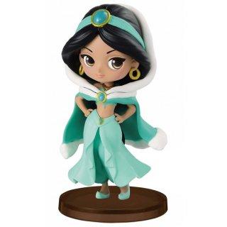 Disney Miniatur Aladin 7 Cm Türkis/Weiß