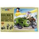 Dragon Ball BulmaS Motorradkit Nr. 19 Grün